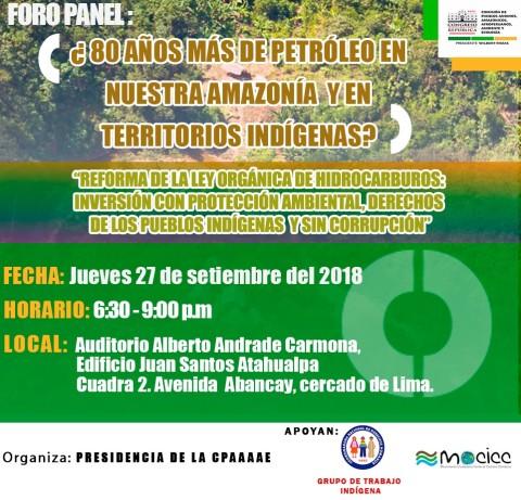 Mañana jueves 27, Foro Panel sobre la Reforma de la Ley orgánica de hidrocarburos