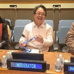 Exponen caso del gobierno Wampis en reunión de expertos de la ONU